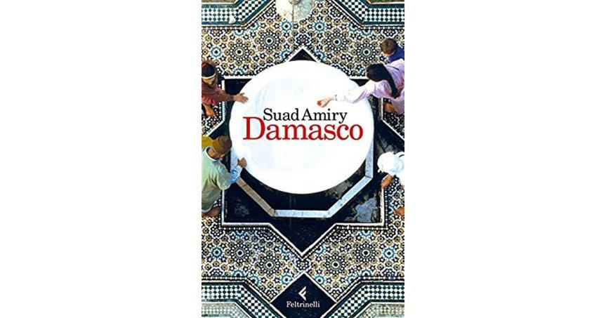 Damasco, un caffèdolceamaro